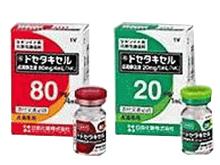 多西紫杉醇注射剂