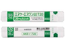 复合替加氟/吉美嘧啶/氧嗪酸钾颗粒